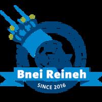 Bnei Raine